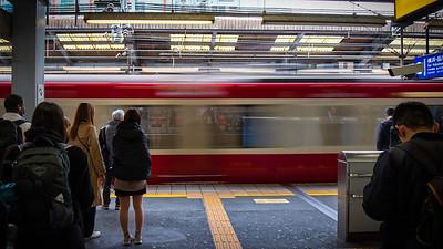 Yokosuka Chuo Station
