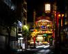 Chinatown Gate 4