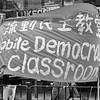 Mobile Democracy Classroom