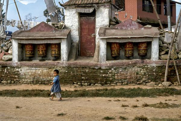 Samdupling Tibetan Settlement, Jawalakhel, Nepal