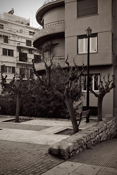 Vintage Athina...