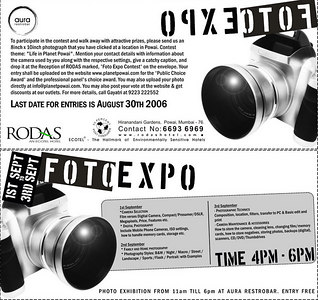 Foto Expo 1st September to 3rd September 2006 at Rodas Hotel Powai, Mumbai. Thousands of these flyer were circulated for the show. September 2006