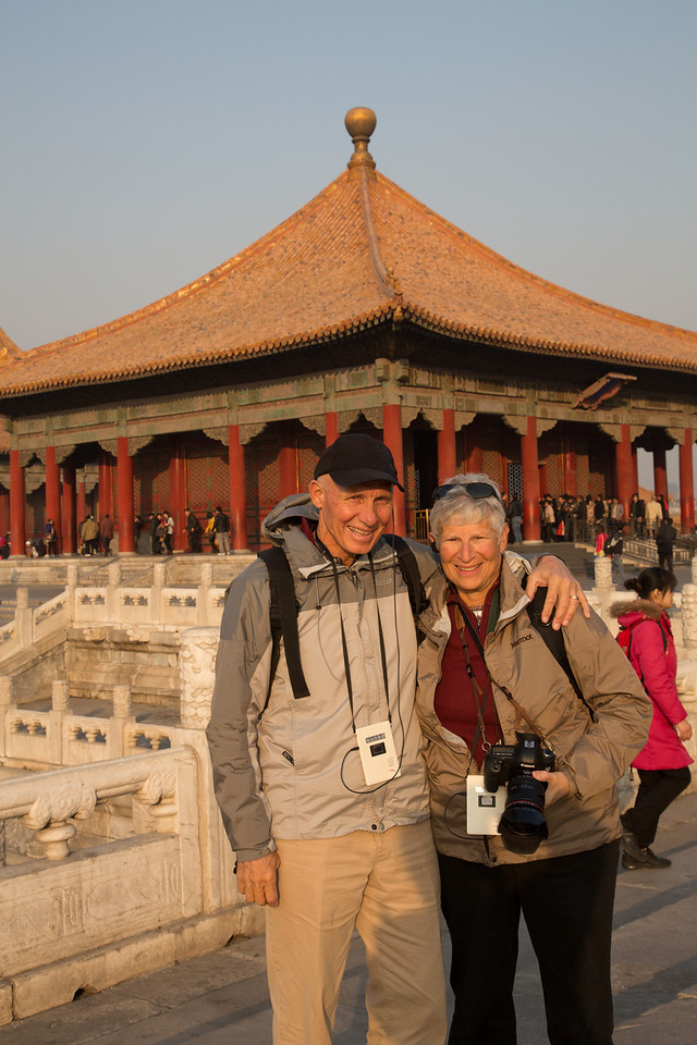 We are wearing a device for having audio descriptions of the various parts of the vast grounds of the Forbidden City. We simply walked to a space and the audio would start with an explanation of what we were seeing.