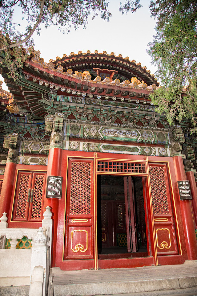 The Forbidden City was abandoned as the center of government in 1912 when the new era of China began.