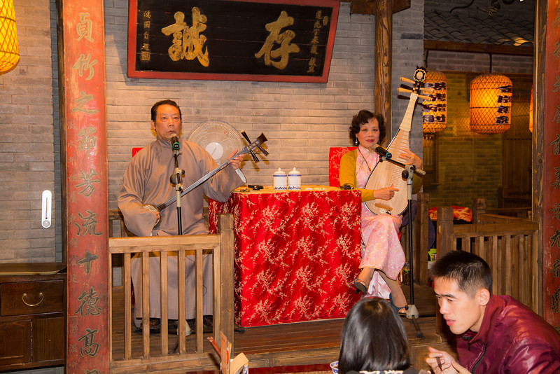 We ended our day with another traditional Chinese dinner with this couple playing Chinese music.