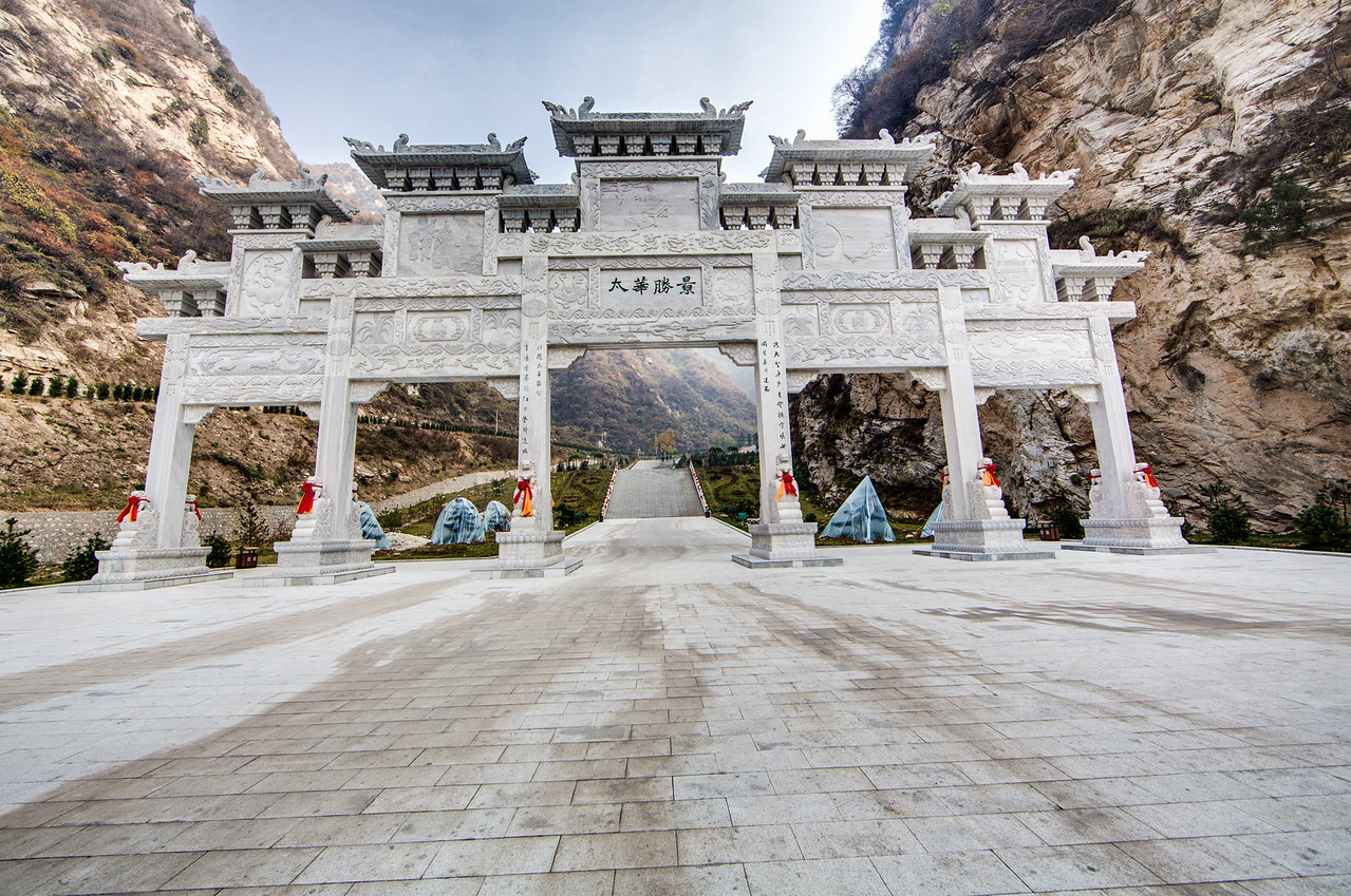 A beautiful archway as we leave Huashan Mountain.
