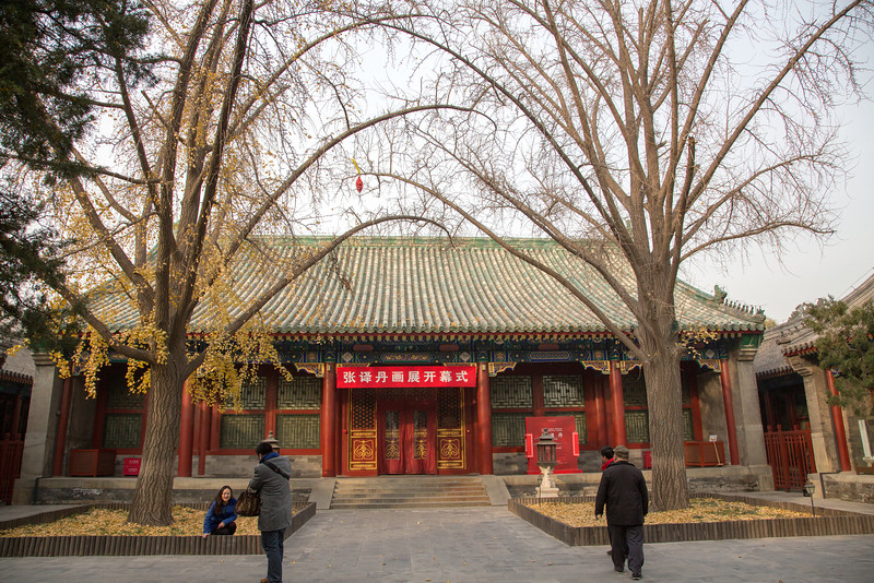 The grounds of the mansion cover 60,000 square meters and was built by Heshen, a prime minister of the Qing Dynasty which reigned from 1736 to 1796.