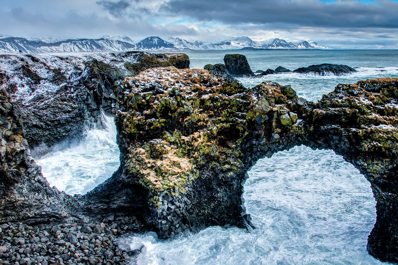 Gatkletur Arch Rock