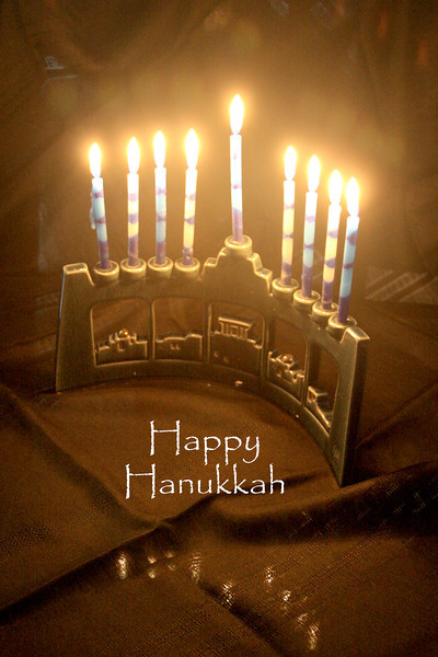 HO 27 Happy Hanukkah