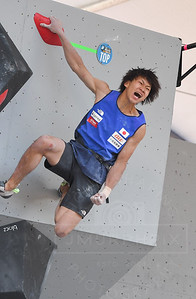 VAIL, CO - JUNE 08:  Yoshiyuki Ogata of team Japan celebrates after topping the final bouldering problem during the IFSC Climbing Vail World Cup on June 8, 2019 in Vail, Colorado. Ogata beat his teammate Tomoa Narasaki for the championship. Climbers from Team USA did not make the finals . (Photo by Joseph L. Murphy/Getty Images)