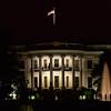 NEA_0094-White House