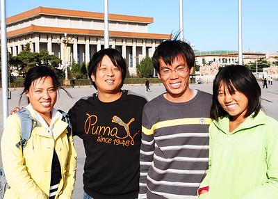 NEA_0691-7x5-four at Tiananmen
