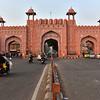 IND_3750-7x5-City Gate
