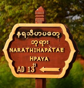 MYA_2739-Sign