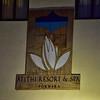 NEP_3148-7x5-Atithi Hotel
