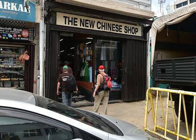 NEA_0099-7x5-New Chinese Store
