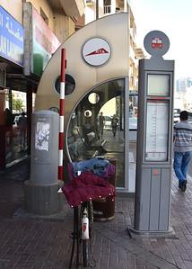 SRI_3616-5x7-Bus stop-ac