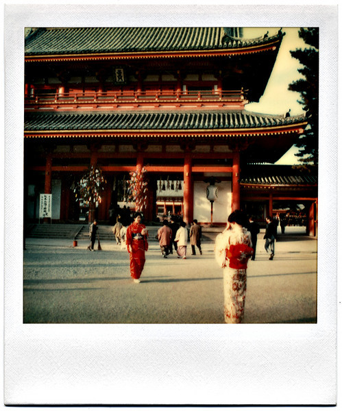 """Edwin E. Williams. One Geisha Photographing Another, Kyoto, Japan, 1973. Polaroid SX70 Print. Hand-labeled and dated in ink on verso: """"Kyoto Heian Shrine 13 Nov 73"""""""