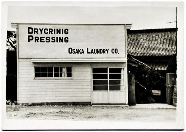 "Osaka Laundry Co."" Drycrining Pressing,"" c. 1930s. Gelatin Silver Print Snapshot"