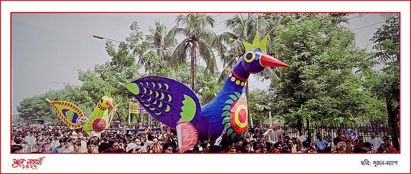 Happy Bangla New Year 1427 Dhaka, Bangladesh.  Hasselbled X-PAN Fuji Color-ISO-200  Photo: Bashir Ahmed Sujan www.sujanmap.com