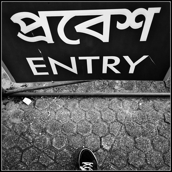 sujanmap-0001-mobile photography