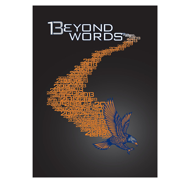 Cooper HS Yearbook Cover