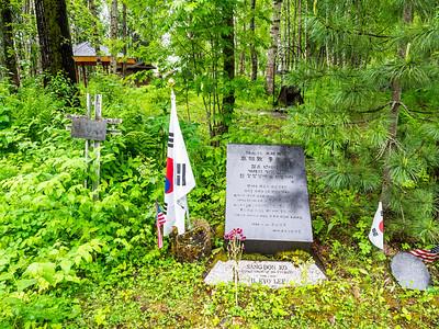 6.16.2018 At the Mt. Mc Kinley Climber's Memorial