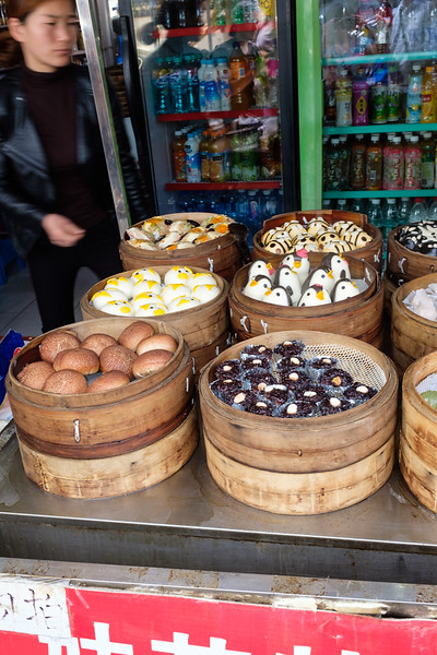 9 Apr: Street food, Suzhou, China
