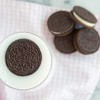 January 26 - Is it wrong to be thankful for Double Stuf???<br /> <br /> #CY365 - What I'm Eating/From Above