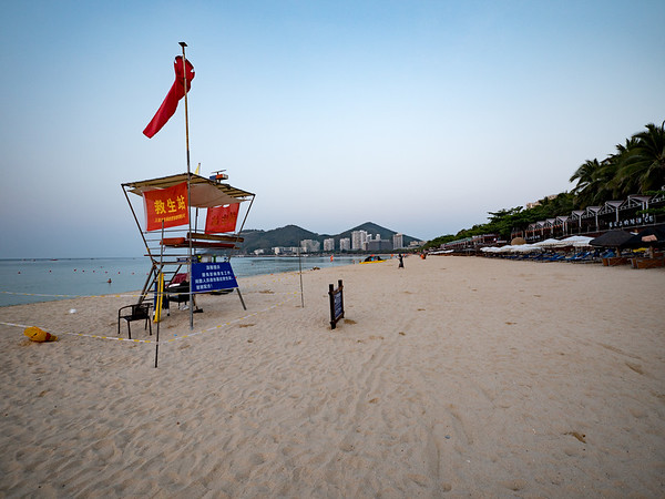 Sanya Lifeguard Tower