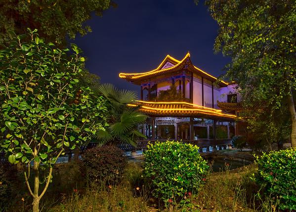 Huangshi Park