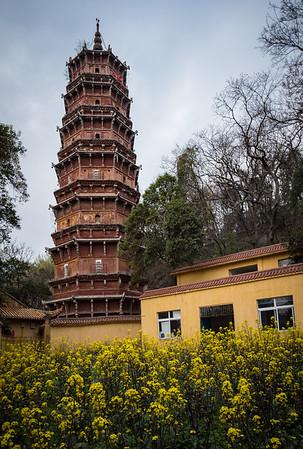 Hongshan Pagoda