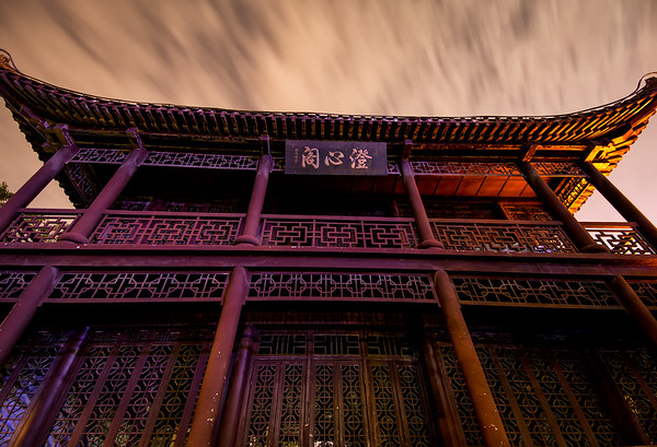 Old Chinese Building