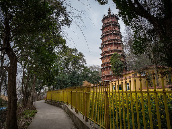 Wuhan Pagoda