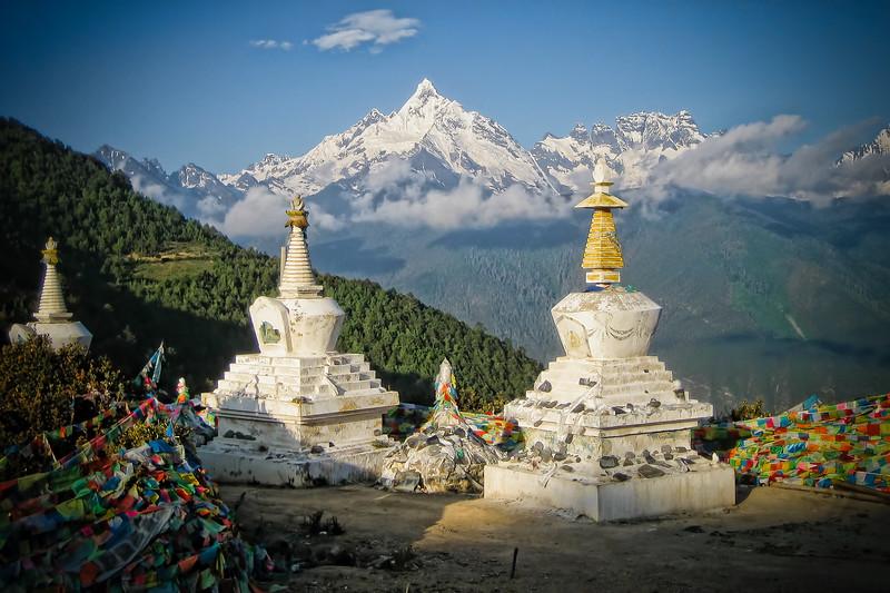 Beautiful Snow Mountain (Meili Xue Shan)