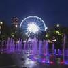Fountain in Olympic Park, Atlanta, GA