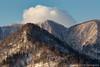 The Mountains of  Lake Kussharo