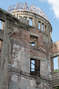 Detail from Atomic Bomb Dome