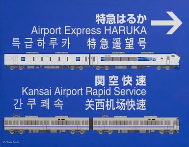 Yes! This train we need to get to the Shin-Osaka station were we can take the fast Shinkansen train to Hiroshima.
