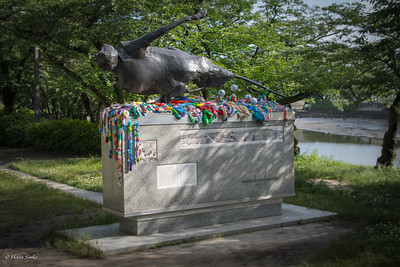 The monument of the atomic bomb sacrifice Hiroshima