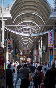 Hondori street, a pedestrian arcade that is closed to traffic and lined with shops and restaurants.