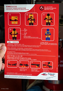 Always a good idea to read the instructions! On board of the TurboJet from HongKong airport to Macau