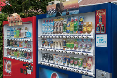 You can find vending machines on every corner in Japan.