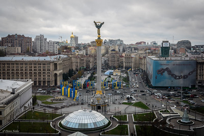 Overview of Independence Square from my hotel room.