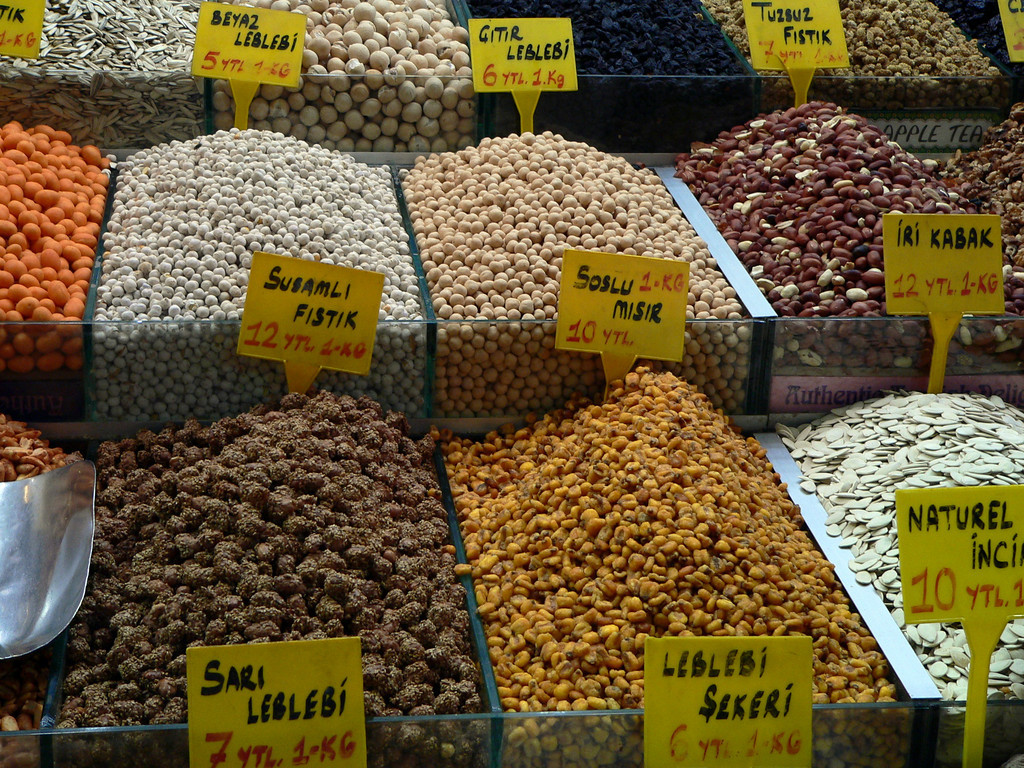 September 07 2007 <br /> <br /> Spice Bazaar, Istanbul