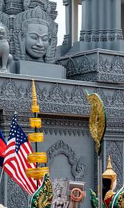 Gate Carvings