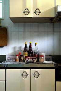 Ama's Kitchen