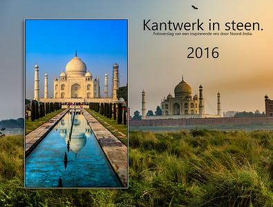 India 2016 Kantwerk in steen