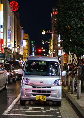 Tokyo Daihatsu