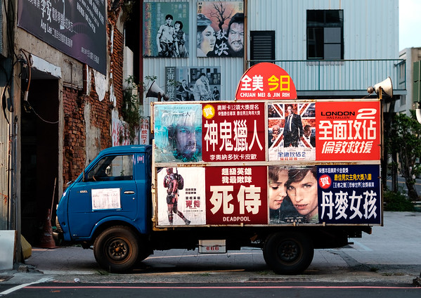 Tainan ad truck